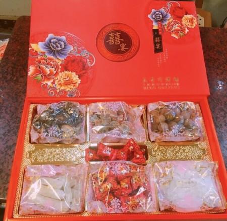 婚嫁十二項禮 -- 每組2盒