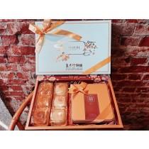 Tiffany藍- 金鵲緞帶禮盒 (限量300組)